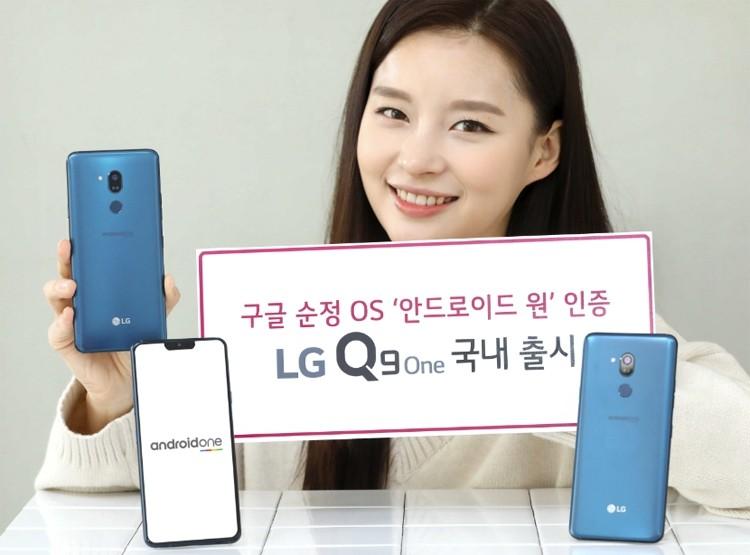 Смартфон LG Q9 One получил усиленное исполнение