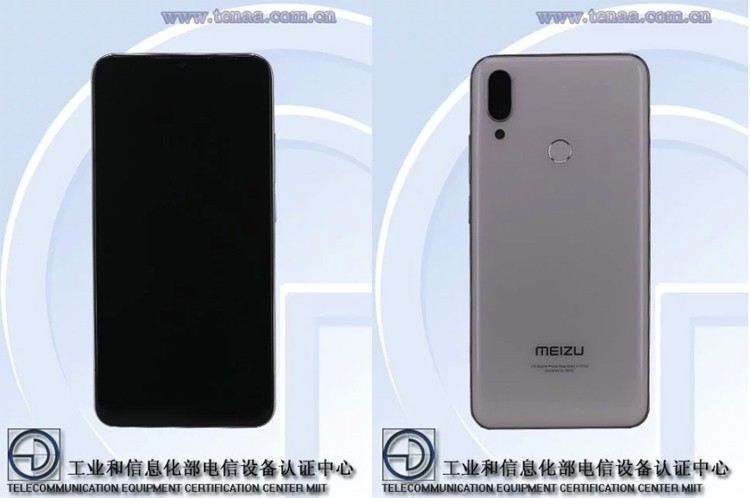 Meizu проведёт презентацию в начале марта: ожидается анонс смартфона Note 9