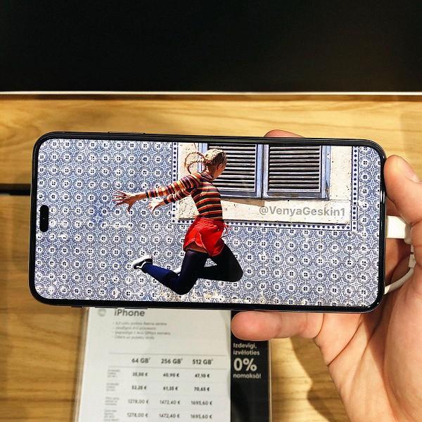 Изображение дня: iPhone 2020 года во всей красе