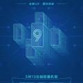 Смартфоны Honor 9, 9i, Huawei Enjoy 8 Plus и другие скоро получат обновление до EMUI 9.0 - 1