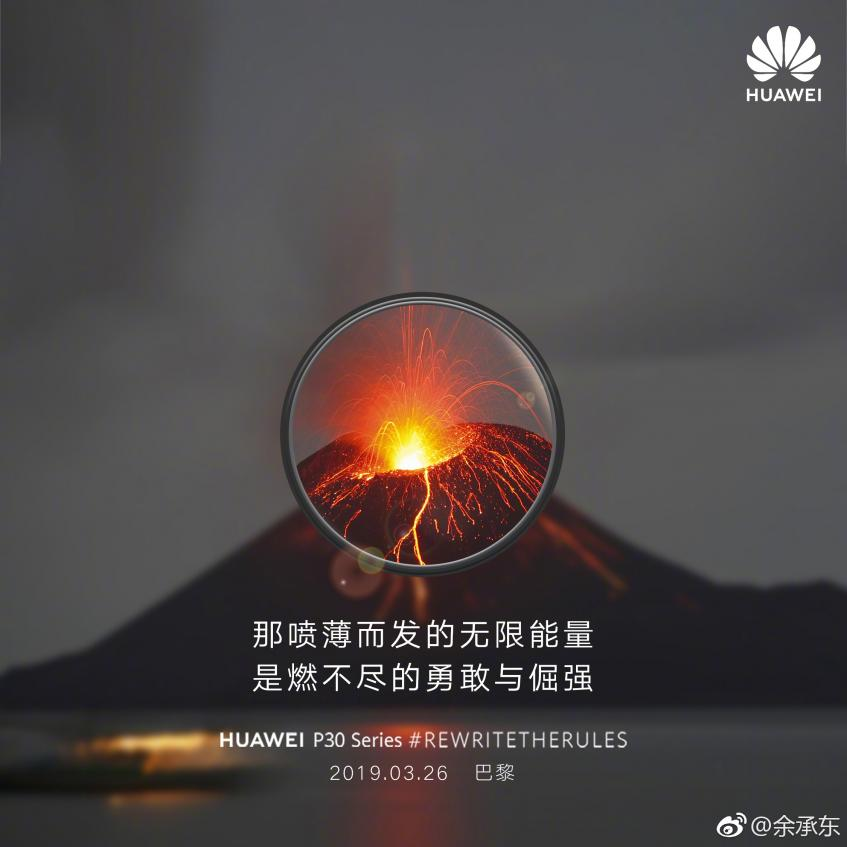 Huawei снова попалась на обмане с фотографиями – фото 1
