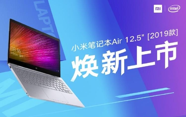 От 540 долларов: представлен тонкий и лёгкий лэптоп Xiaomi Mi Notebook Air 2019