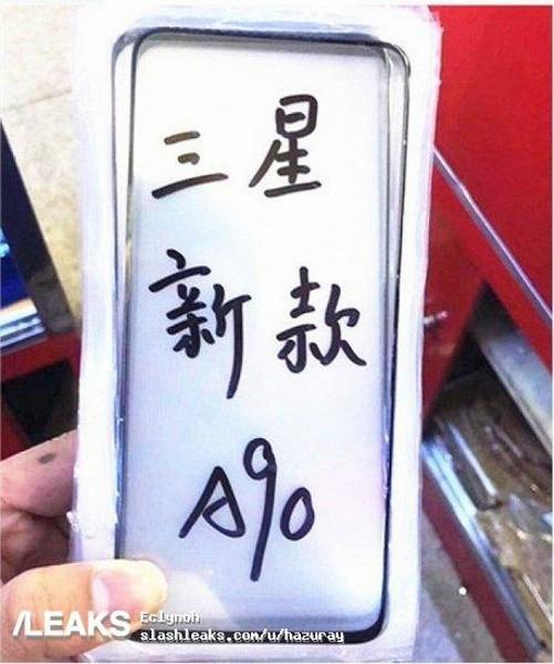 Самый безрамочный дисплей Samsung. Живое фото позволяет оценить Notchless Infinity Screen смартфона Samsung Galaxy A90