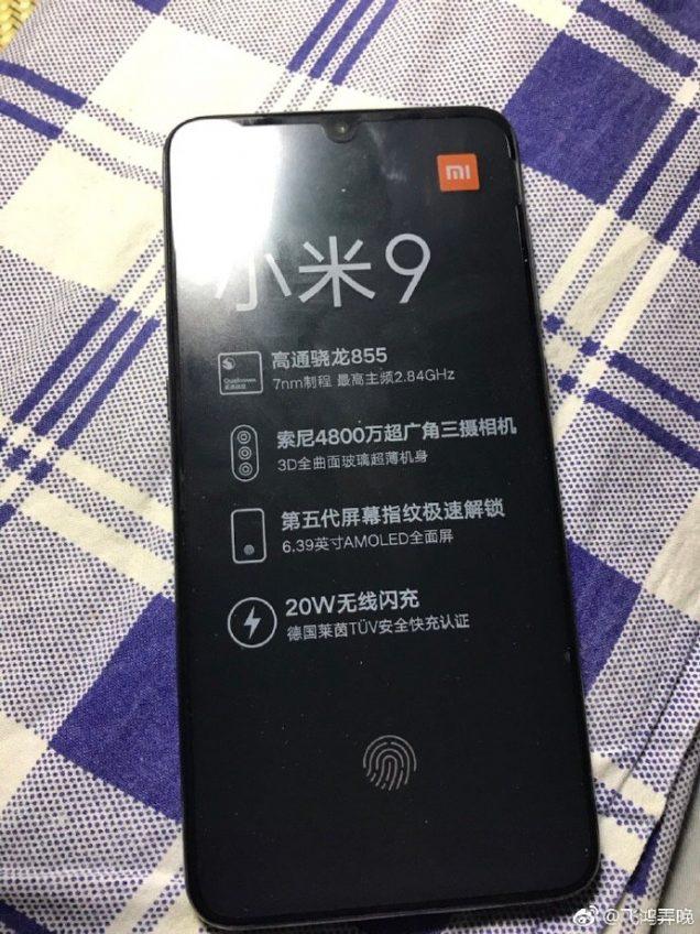 Фото бракованного Xiaomi Mi 9. Снимать при плохом освещении не рекомендуется – фото 1
