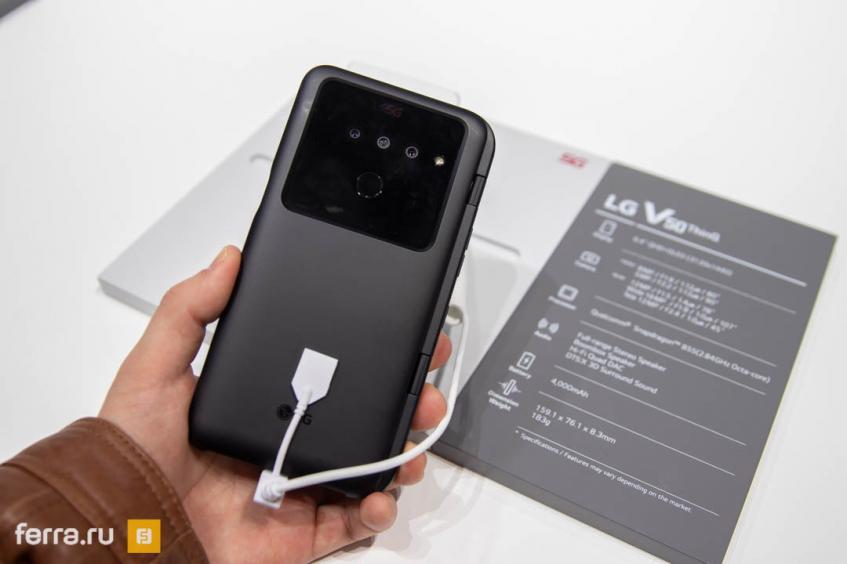 Самые крутые смартфоны крупнейшей мобильной выставки 2019 года