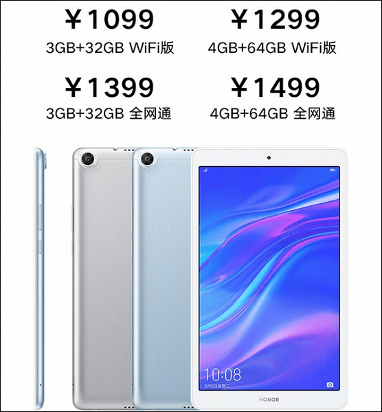 Представлен 8-дюймовый планшет Honor Tab 5: SoC Kirin 970 за 5