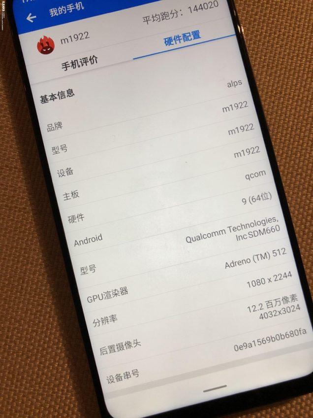 Близится выход смартфона Meizu Note 9 Lite на платформе Snapdragon 660
