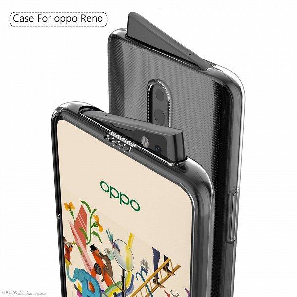 Опубликованы все характеристики смартфона Oppo Reno Lite с необычной фронтальной камерой