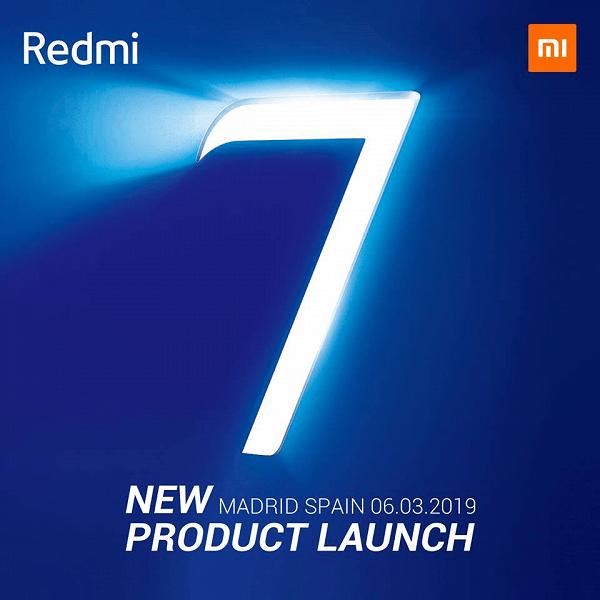 Объявлена дата выхода Xiaomi Redmi 7