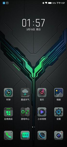 За 8 дней до премьеры: опубликован снимок экрана геймерского смартфона Black Shark 2