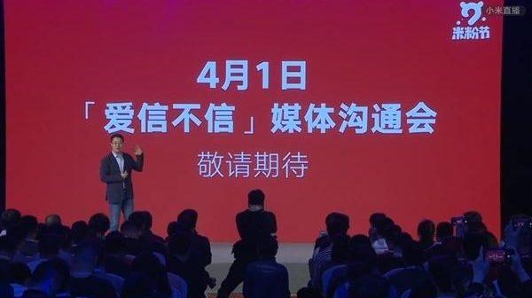 Марафон анонсов от Xiaomi 1 апреля – фото 1