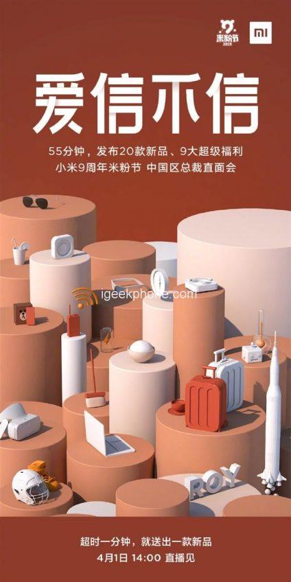 Марафон анонсов от Xiaomi 1 апреля – фото 2