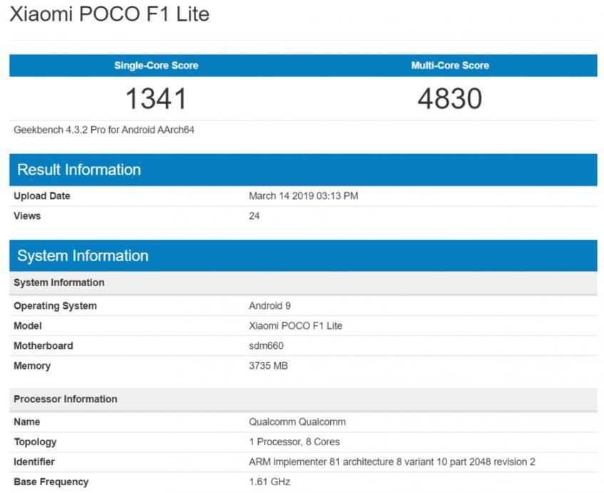 Xiaomi готовит Pocophone F1 Lite с другой аппаратной платформой – фото 2