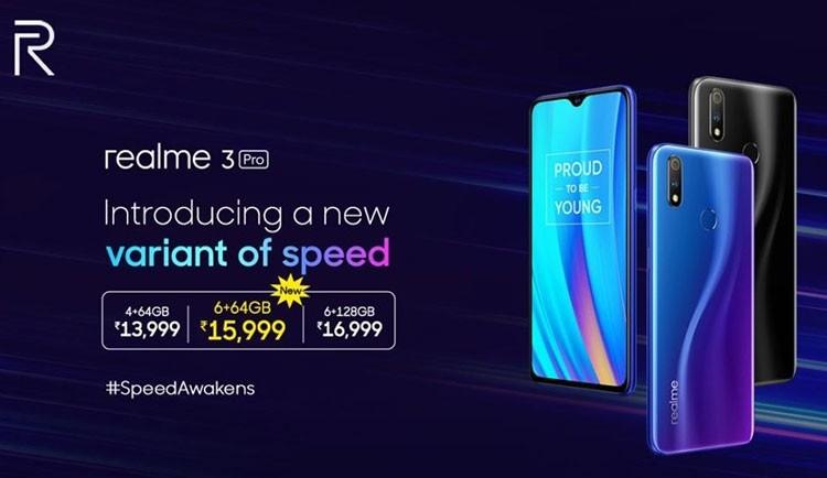 Середнячок Realme 3 Pro получил конфигурацию с 6 Гбайт ОЗУ и 64 Гбайт флеш-памяти