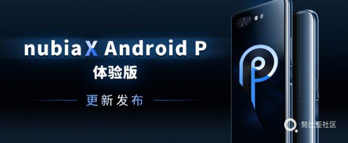 Смартфон Nubia X с двумя экранами получил Android 9.0 Pie