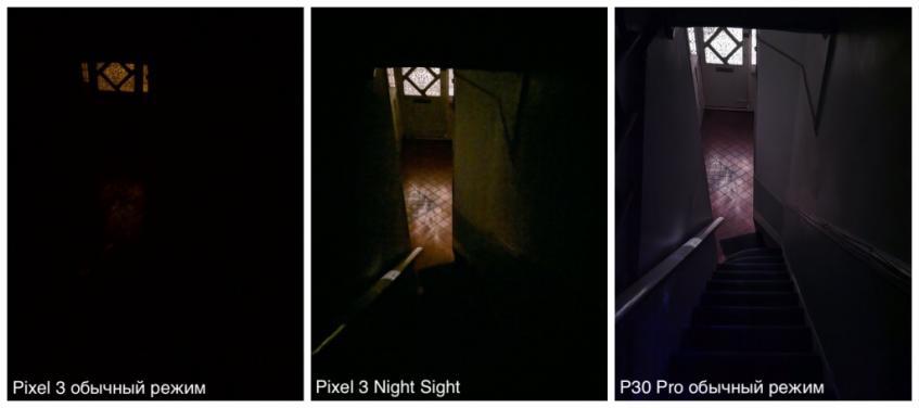 Ночную съемку Huawei P30 Pro сравнили с Google Pixel 3
