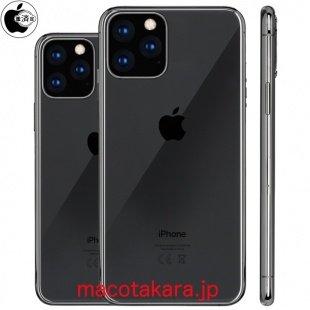 iPhone 2019: две новые модели с экранами 6,1 и 6,5 дюйма, более тонкий корпус, беспроводная зарядка и улучшенная тройная камера