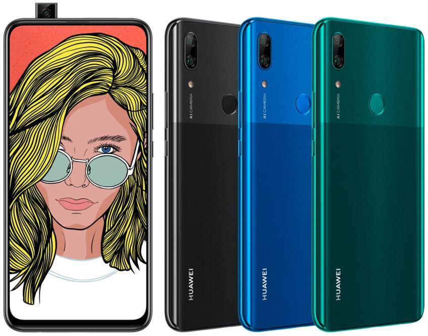 Известный инсайдер подтверждает существование Huawei P Smart Z – фото 1