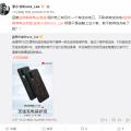 Фирменный чехол для беспроводной зарядки Huawei P30 обойдется в $45 - 1