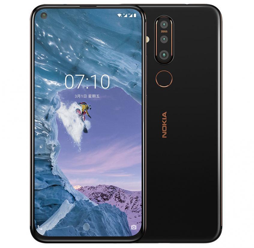 Nokia представила смартфон X71 с дырявым экраном