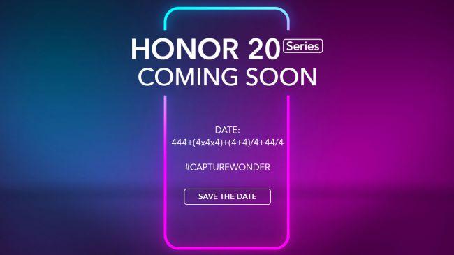 Объявлена дата презентации Honor 20 и Honor 20 Pro – фото 2