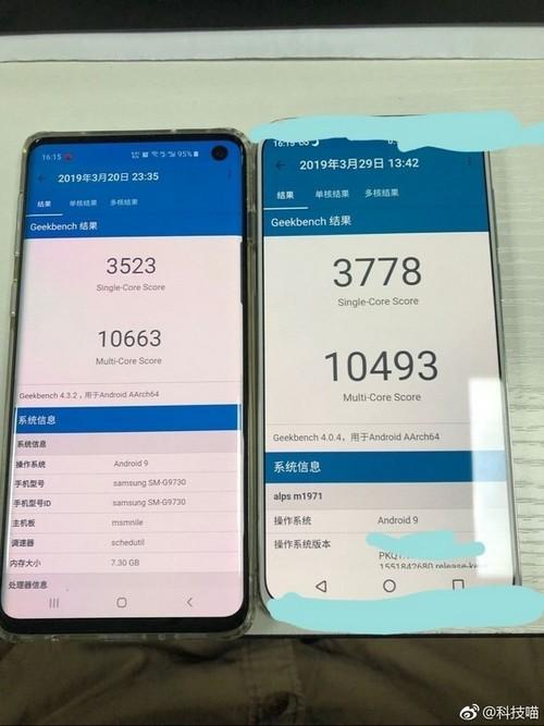 Meizu 16s будет выпущен минимум в трёх цветовых вариациях – фото 2