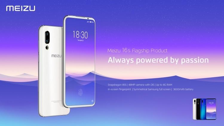 Представлен смартфон Meizu 16s - 3