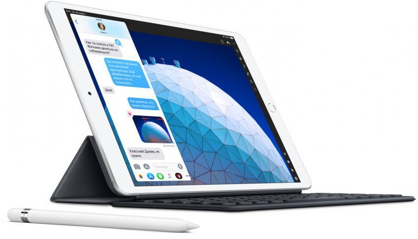 Apple начала продавать новые iPad Air и iPad mini в России