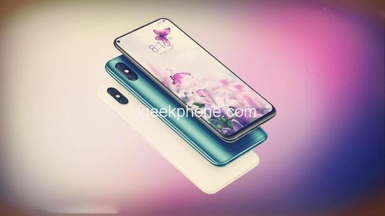 Xiaomi приписывают намерение выпустить смартфон с 7