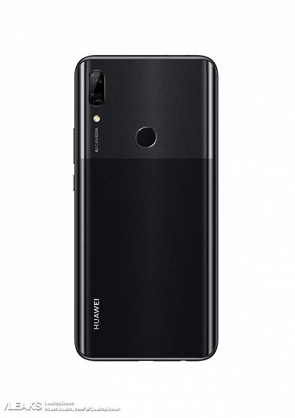 Huawei P Smart Z получил экран диагональю 6,9 дюйма, большой аккумулятор и выдвижную камеру при цене 280 евро