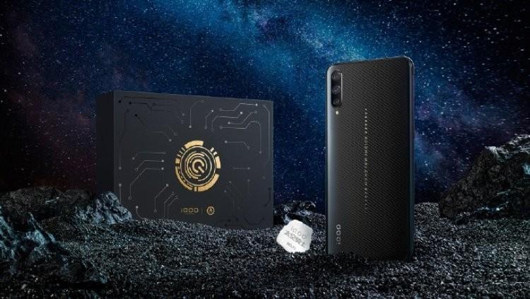 Vivo анонсировала игровой смартфон iQOO Space Knight Limited Edition