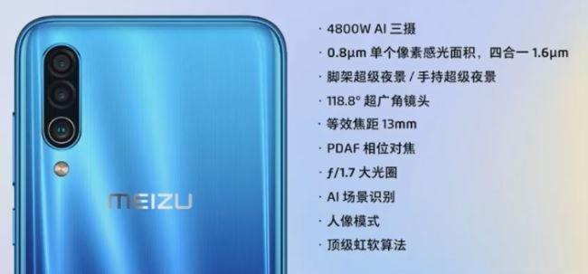 Экран без вырезов, тройная камера и цена меньше, чем у Redmi K20. Представлен Meizu 16XS
