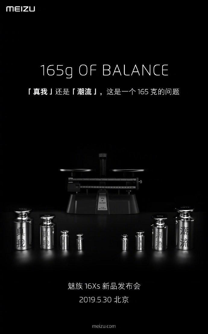 Meizu 16Xs: подтверждены 48-Мп тройная камера и небольшой вес
