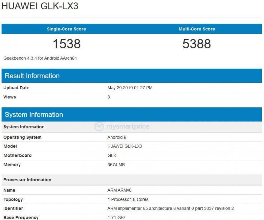 Huawei Nova 5i был замечен в Geekbench – фото 2
