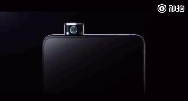 Фронтальная камера Redmi K20 Pro
