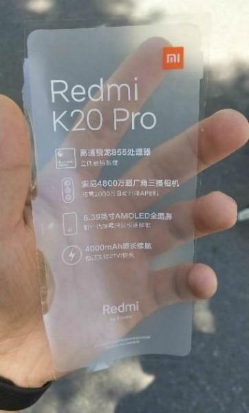 Спецификации Redmi K20 Pro