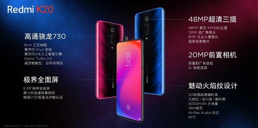Xiaomi Mi 9T и Xiaomi Mi 9T Pro — ребрендинг Redmi K20 и Redmi K20 Pro для России и других стран мира – фото 2
