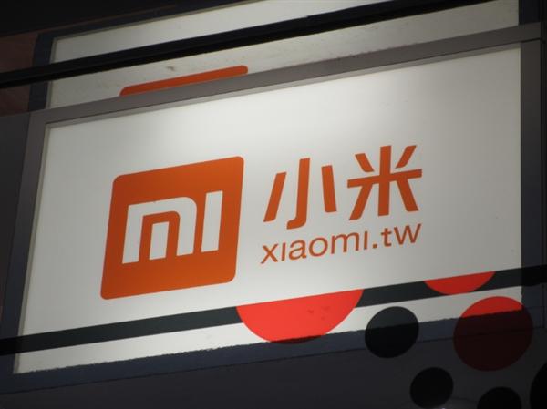 Глава компании опроверг название флагмана «Redmi X» – фото 3