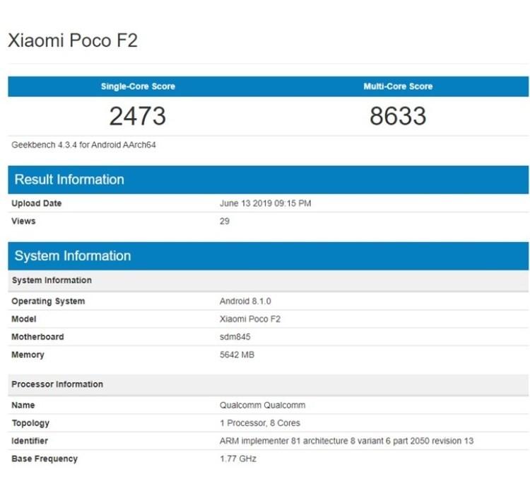 Смартфон Xiaomi Poco F2 протестирован в бенчмарке Geekbench