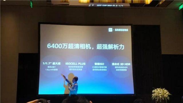 Xiaomi представила камеру разрешением 64 МП и анонсировала на 100 МП - 1