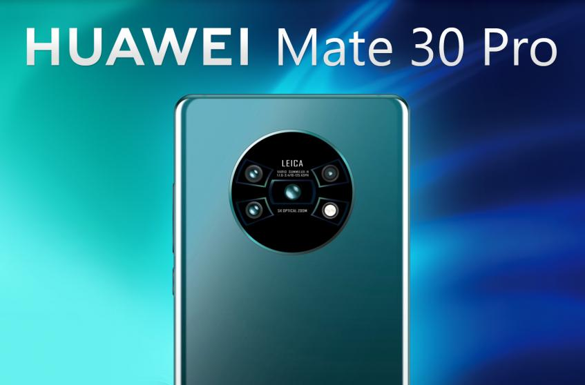 Стало известно, как долго Huawei Mate 30 Pro будет жить от одного заряда - 1