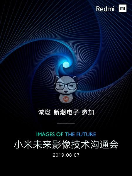 Redmi Note 8 с 64-мегапиксельной камерой представят 7 августа