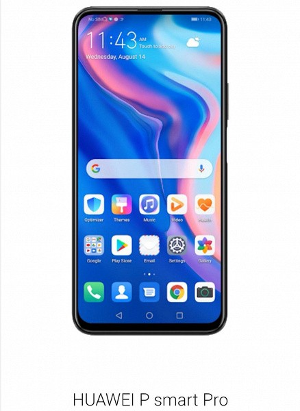 Huawei P Smart Pro тоже лишен фронтальной камеры... на первый взгляд