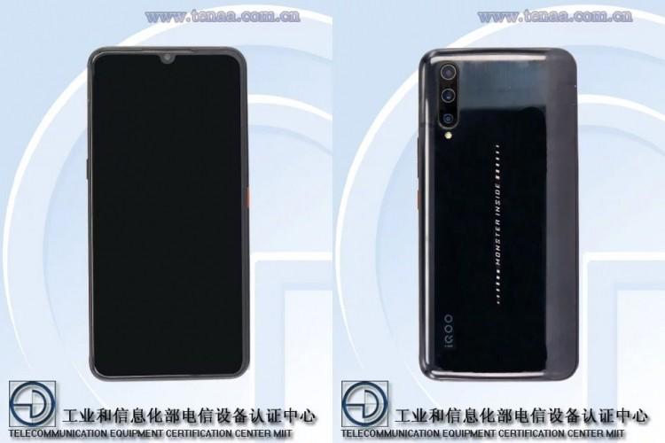 Смартфон Vivo iQOO Pro 4G прошёл сертификацию: тот же флагман, но без 5G
