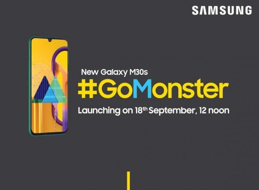 6,4 дюйма, 48 Мп и аккумулятор на 6000 мА•ч. Samsung Galaxy M30S представят 18 сентября