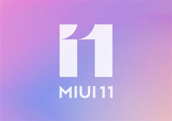 Анонс MIUI 11: основные изменения, какие смартфоны и когда получат интерфейс – фото 1