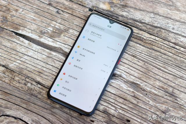 Анонс Xiaomi Mi 9 Pro 5G: курс на 5G, возросшую производительность и рост скорости зарядки – фото 5