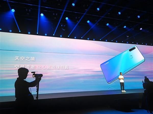 Анонсирован Huawei Enjoy 10 Plus: тройная камера и емкий аккумулятор – фото 4