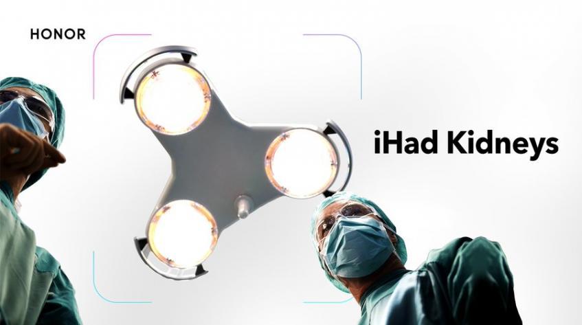 Honor троллит Apple и призывает беречь здоровье – фото 1