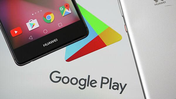 Huawei подтвердила, что флагман Mate 30 лишится сервисов Google - 1